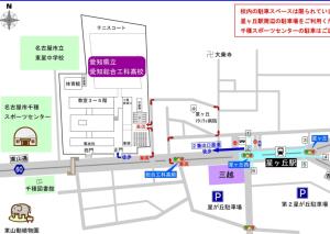 総合工科 地図